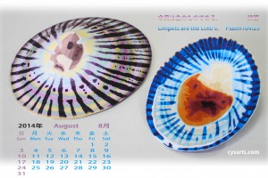 K14-08-table-Limpet