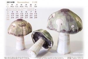 K14-11 table-Mushroom